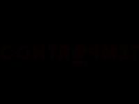 CONTROTEMPO
